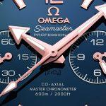 Omega Seamaster Planet Ocean Master Chronometer Chronograph Watch